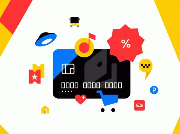 Маркетинговое изображение карты Яндекс