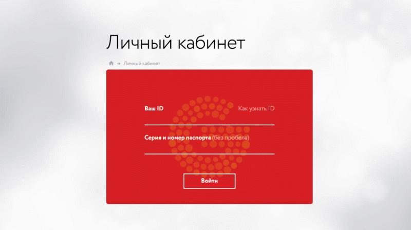 Форма регистрации на сайте