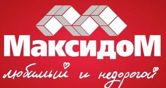 Логотип компании «Максидом»