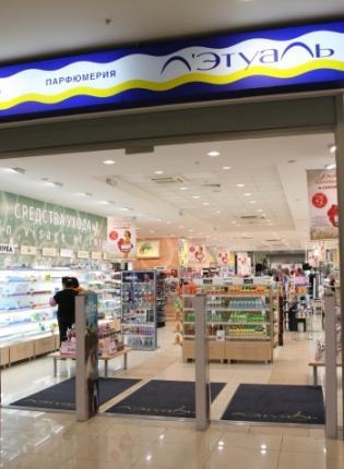 Один из фирменных магазинов «Летуаль»