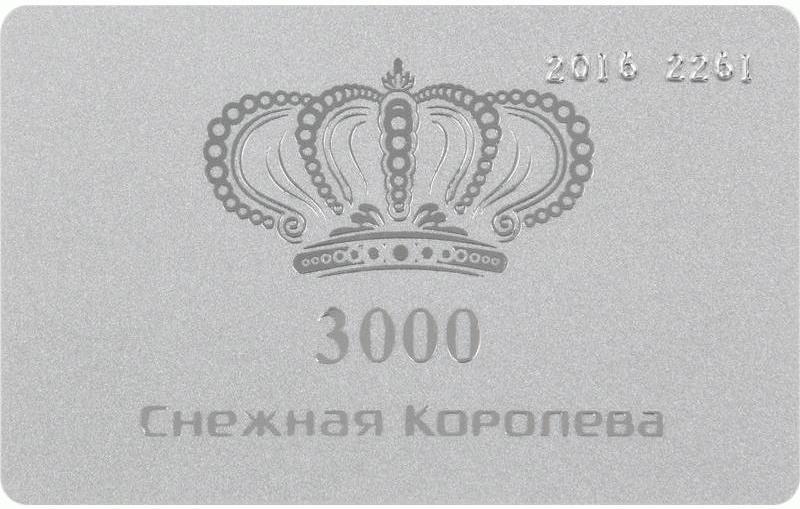 """Клубная карта """"Снежной королевы"""" - отличный инструмент экономии средств для постоянных клиентов"""