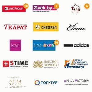 Магазины-партнеры карты FUN от «БПС-Сбербанк»