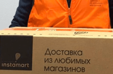 Где брать промокод «Инстамарт» на бесплатную доставку