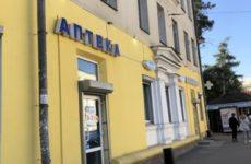 Где взять действующий промокод для«Аптека.ру»