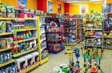 Как получить купон на скидку в Toy.ru?