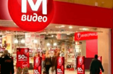 Как проверить бонусы  «МВидео» по номеру телефона