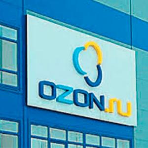 Как сделать бесплатную доставку на «Озоне»?