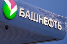 Преимущества топливных карт «Башнефть» для юридических и физических лиц
