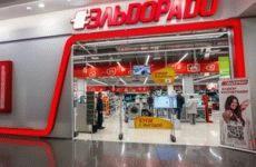 Сколько можно оплатить бонусами в «Эльдорадо»: условия программы