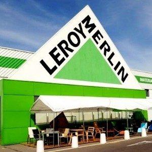 Что дает сервисная карта «Леруа Мерлен»: получение и активация в личном кабинете