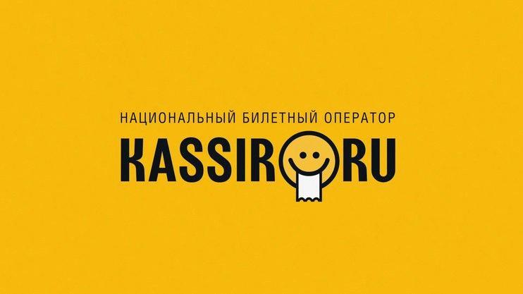 Логотип компании «Кассир.ру»