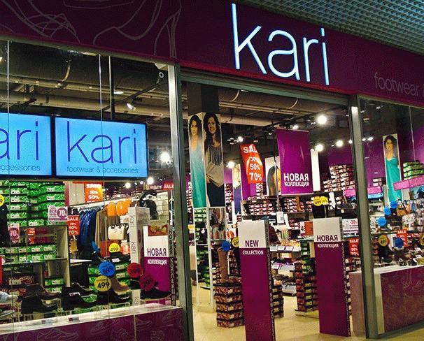 Один из фирменных магазинов Кари