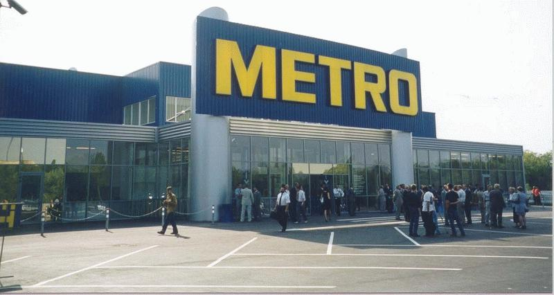 Metro является крупнейшей мелкооптовой сетью России