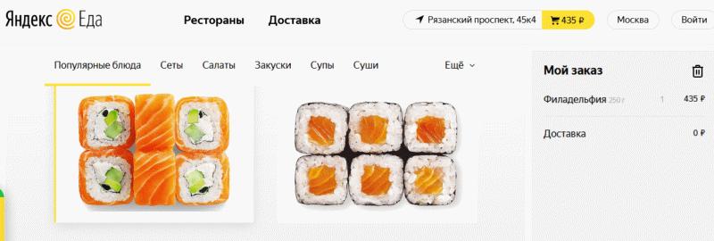 Все блюда любимые. Выбор не прост.
