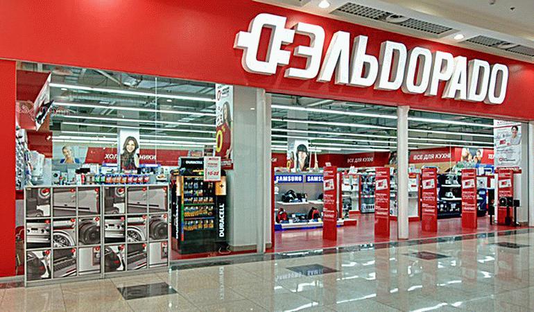 Признание покупателями сети Эльдорадо обусловлено доступными ценами, широким ассортиментом товара и проводимыми акциями