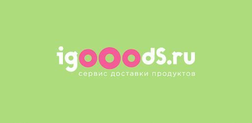 Логотип компании iGoods