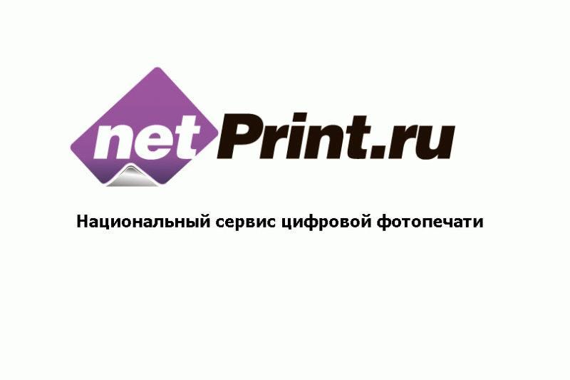 Логотип компании НетПринт
