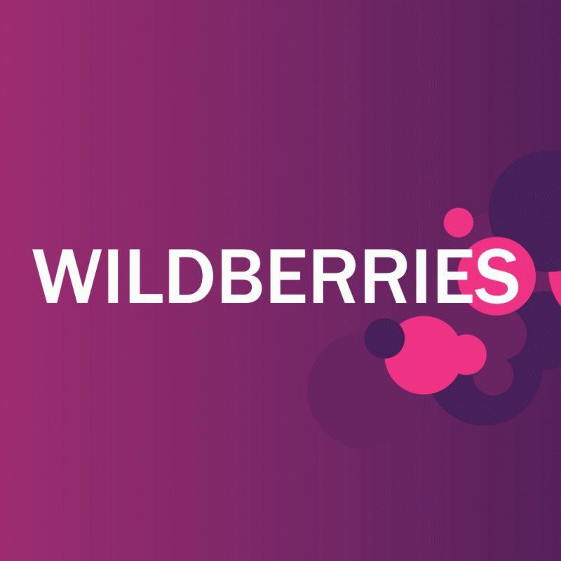 Логотип компании «Вайлдберриз»