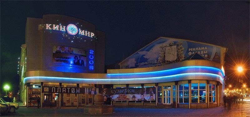 Кинотеатры Киномакс представлены в 24 крупных городах