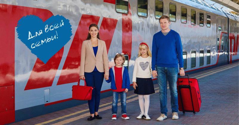 Реклама «Семейной программы»