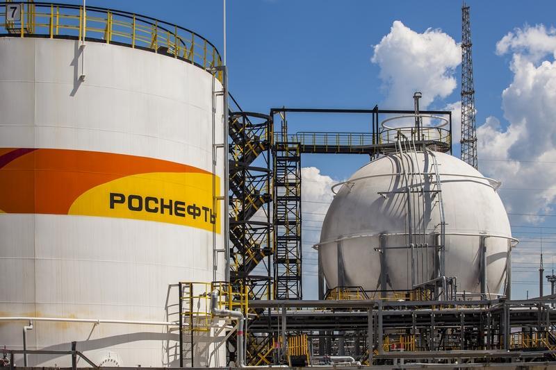 Нефтегазовая корпорация