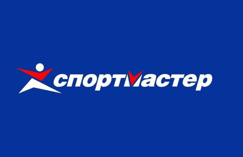 Логотип магазина Спортмастер
