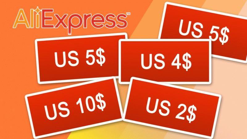 Получить купон на Aliexpress бесплатно