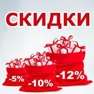 Где найти онлайн-скидки в магазинах Екатеринбурга?