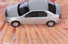 Кредит под залог коммерческого авто