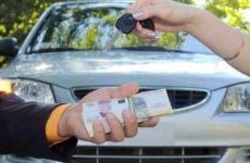 Проверка автомобиля на залог и кредитные обязательства