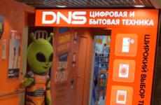 DNS-рассрочка без переплат