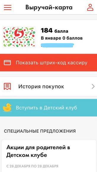 Сканирование по телефону
