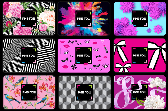 сеть Риф Гош предлагает приобрести подарочные карты разного номинала