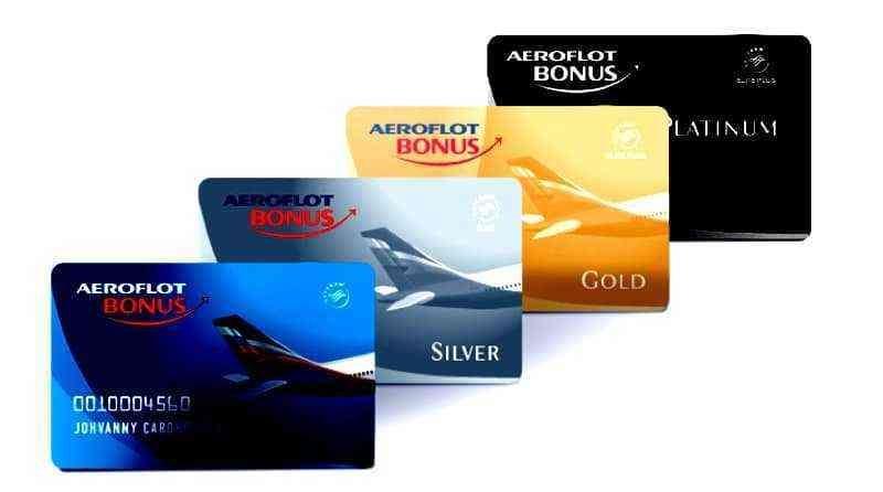 премиальные карты Аэрофлот открывают пассажирам широкие дополнительные возможности
