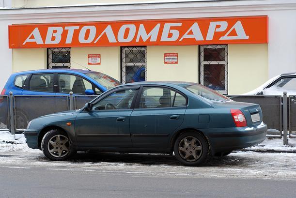 Продажа залоговых авто