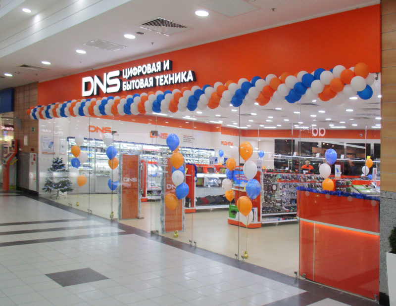 Один из магазинов ДНС