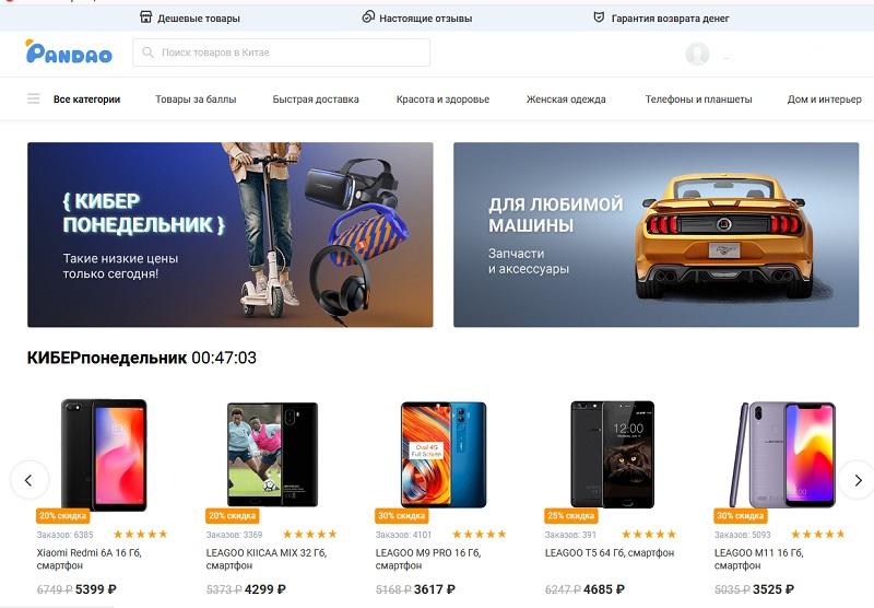 Покупатели ценят интернет-магазин за удобство и возможность экономить средства