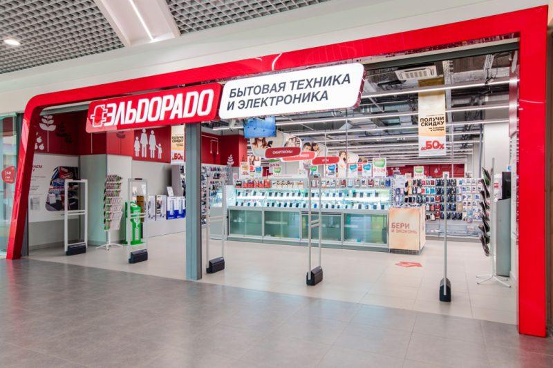Один из розничных магазинов «Эльдорадо»