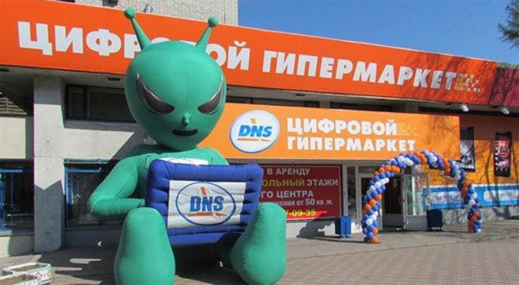 сеть гипермаркетов ДНС достаточно развита и популярна среди жителей России