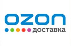 «Озон» – доставка платная или бесплатная?