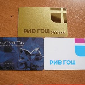 Бонусные карты «Рив Гош» по цветам и скидкам