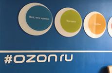 Возврат товара надлежащего качества в «Озоне»