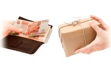 Если в «Пандао» заказ отменен, как вернуть деньги?