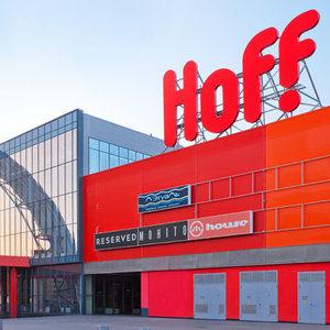 Какой в сети Hoff самый большой магазин в Москве