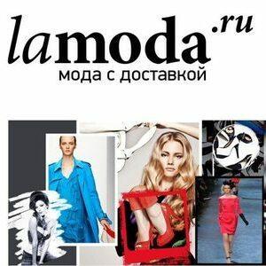 Как на «Ламоде» отказаться от заказа
