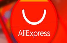 Как отследить посылку с «АлиЭкспресс» в России