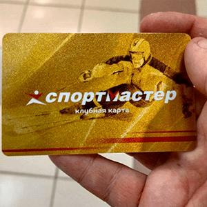 Как получить золотую карту «Спортмастера»