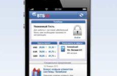 Как поменять номер телефона на карте ВТБ