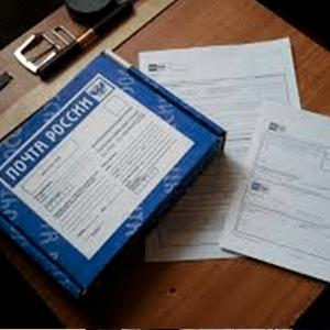 Как правильно забирать посылку с Почты России