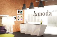 Доставка «Ламода»: подробности и условия